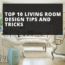 Top 10 Living Room Design Tips and Tricks