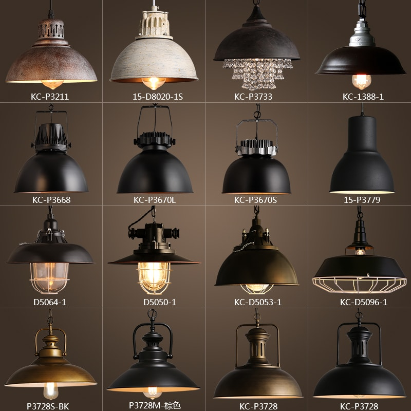 Different lighting shade options in metal